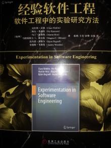 Ledande lärobok i mjukvaruutveckling – nu på kinesiska