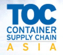 Agenda for the PEMA Equipment and Technology forum at TOC Asia 2013