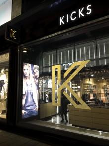 KICKS investerer i nye og egne merkevarer innen skjønnhet.