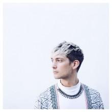 """Emil Bergs nya singel """"Kyss mig hårt"""" – om när kärlek är av och på"""