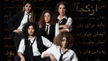 Nyskrivet drama om Forough Farrokhzad till Vara Konserthus