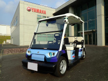 Yamaha Motor Begins Evaluation Trial of Low-Speed Autonomous Driving Vehicles in Iwata City