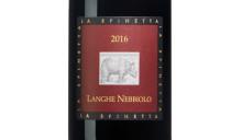 Noshörningen från Piemonte är tillbaka i det tillfälliga sortimentet.  Langhe Nebbiolo 2016 i två storlekar.
