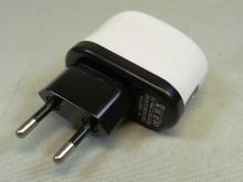 Allvarliga fel på USB laddare