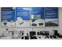 PPO paikannus- ja seurantalaitevalikoima