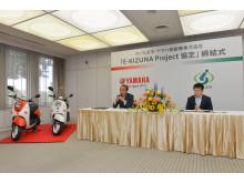 05_2017_「E-KIZUNA Project協定」締結式