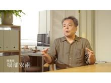 Architect, Horibe Yasushi