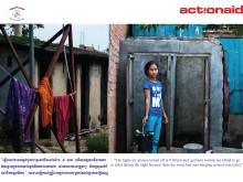 En toalett delas av många kvinnliga fabriksarbetare i Kambodja