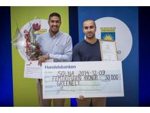 Greenely - Årets unga affärsidé 2014