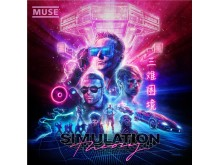 Muse - Simulation Theory (artwork)