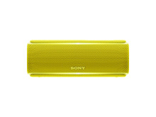 SRS-XB21_front_yellow-Large