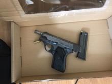 Crvena Zastava firearm recovered