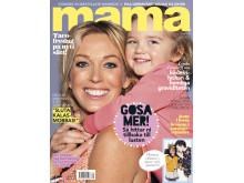 mama #5 2015