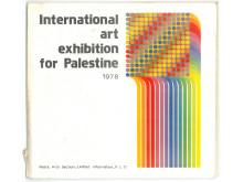 Omslaget för den engelska katalogen av The International Art Exhibition for Palestine, Beirut, 1978