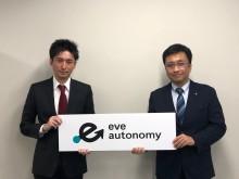 2020032701_003xx_eve_autonomy-新会社ロゴを掲げる代表取締役CEO米光正典(ヤマハ発動機から出向)と中山裕介COO_4000