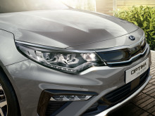 kia_optima_phev_my19_grille&front_headlamp_14289_82395