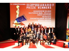 Preisverleihung Kulturmarken Award 2017 #urbanana