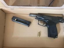 Baikal gun recovered
