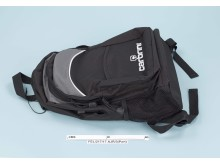 Rahman's rucksack