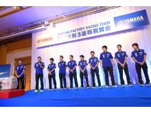 05_2017_YAMAHA FACTORY RACING TEAM 鈴鹿8耐3連覇祝賀会