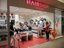 Fasade - HairShop Frisør