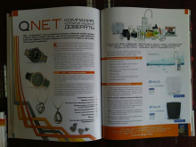 For the first time in Tajikistan: QNET is an official partner of Elite magazine