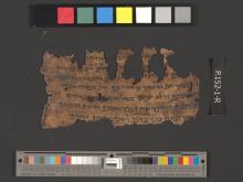 Fragment från Dödahavsrullarna