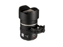 Pentax DFA645 25mm med utdragen filterhållare