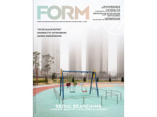 Form_3_2017_cover