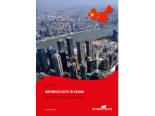 Brandschutz in China (2D/jpg)