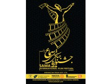 SAMA International Film festival