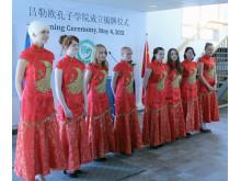 Bandet klipptes för Konfucius Institutet