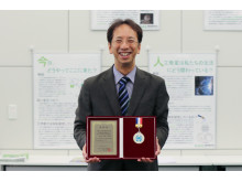 Professor Horii Award