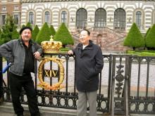 Mr.Fu Youxin besök på Slottet
