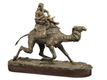 Piotr Alexandrovich Samonov: Russisk skulptur