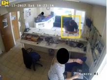 CCTV - Van Hire Reception