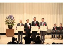 Y. Harada, Minister of the Environment (R2), K. Kawano, TS President (R1)