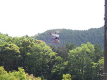 2018080601_002xx_transport_width_helicopter_4000