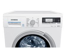 Siemens i-Dos