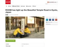 ROHM communicates CSR efforts on Mynewsdesk