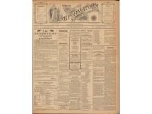 Förstasidan av Reformatorn, 19 januari 1888