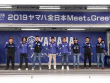 2019030404_001xx_Meet_and_Greet_4000