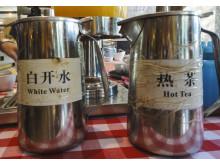 White Water, Hot Tea