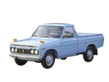 Sedan starten 1968 har Toyota Hilux kommit upp i åtta generationer.