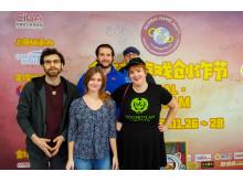 Dataspelsstudenter i Kina