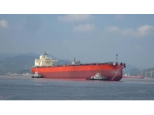 77,000 DWT Product Tanker Launched