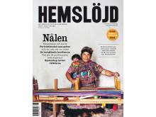 Hemslöjd 6/2014 – Nålen