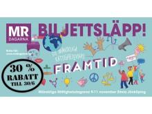 Biljettsläpp 2017 blå liggande