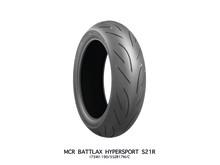 Bridgestonen Battlax Hypersport S21, rear