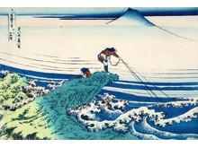 Katsushika Hokusai (1760–1849) En ensam fiskare vid Kajikasawa, nr 15 ur serien: De 36 vyerna av berget Fuji. 1780–1859. Världskulturmuseerna, Östasiatiska museet